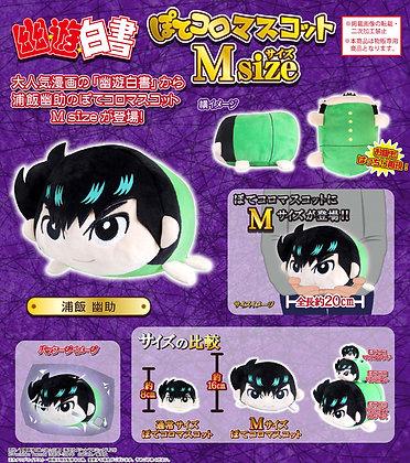 """""""YuYu Hakusho"""" Potekoro Mascot M Size Urameshi Yusuke"""