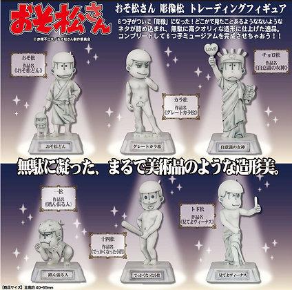 """""""Osomatsu-san"""" ChozoMatsu Trading Figure set of 6"""