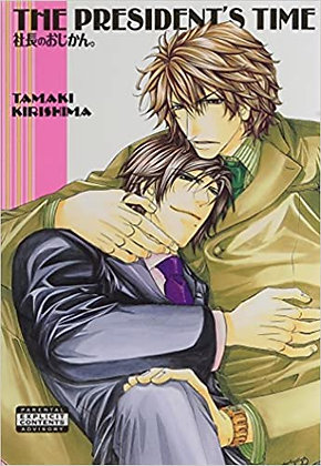 The President's Time (Yaoi) Paperback – Illustrated, May 6, 2008 by Tamaki Kiris