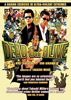 Dead Or Alive DVD