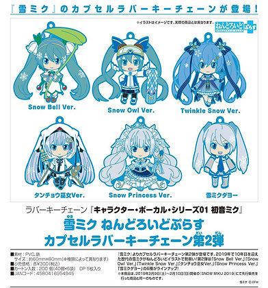 "set 6 Hatsune Miku ""Vocaloid"" Snow Miku Nendoroid Rubber Key Chain"