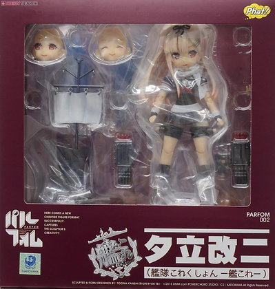 "Parfom ""Kantai Collection -KanColle-"" Yudachi Kaini Figure"