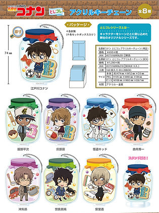 Detective Conan Tojicolle Acrylic Key Chain (Set of 8)