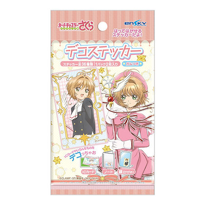 "5 Random Packs of ""Cardcaptor Sakura: Clear Card Arc"" Decoration Sticker with Gu"