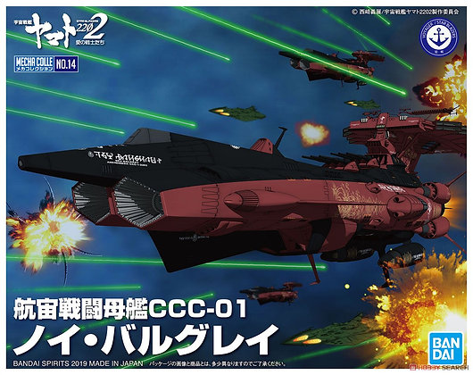 BandaiSpace Battleship YamatoAstro Battleship-carrier CCC-01 Neu Balgray (Plas