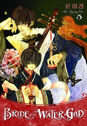 BRIDE OF THE WATER GOD TP VOL 05 (C: 0-1-2) DARK HORSE COMICS Manga