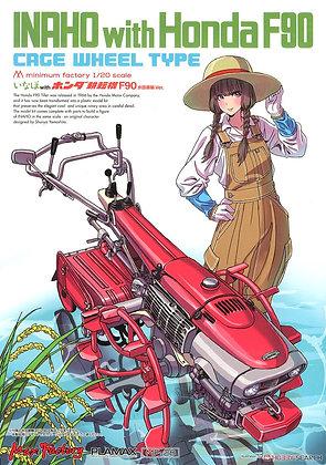 Max FactoryPlamax MF-28: minimum factory Inaho with Honda F90 Tiller (Plastic m