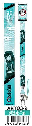 """""""Demon Slayer: Kimetsu no Yaiba"""" Neck Strap Kanroji Mitsuri Takaratomy Arts"""