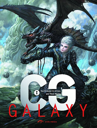 CG GALAXY TOP CHINESE CG ARTISTS & THEIR WORKS SC VOL1