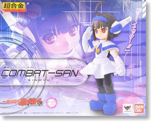 BandaiIchigeki Sacchu!! HoiHoi-sanChogokin Combat-san (PVC Figure)