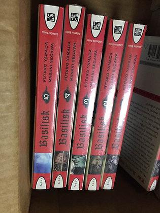 BASILISK GN (MR) DEL REY (W) Vol 1,2,3,4,5 (Manga) (Books) DEL REY (W) Masaki Se