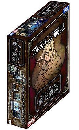 """The Heroic Legend of Arslan"" Board Game Banjoengi"