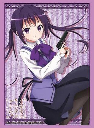 "Bushiroad Sleeve Collection High-grade Vol. 660 ""Gochumon wa Usagi Desu ka?"" Riz"