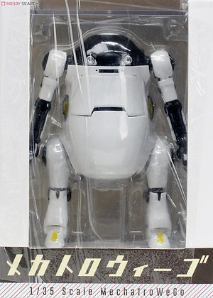 Sentinel 35 MechatroWeGo WHITE (Shiro) 1/35 Action Figure