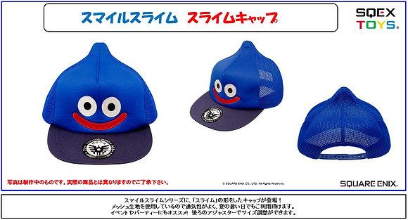 """Dragon Quest"" Smile Slime Slime Cap"