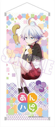 """Unhappy Go Lucky!"" Mini Tapestry Ekoda Ren scroll"