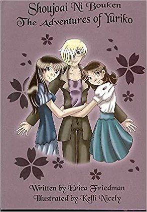 Shoujoai Ni Bouken: The Adventures Of Yuriko