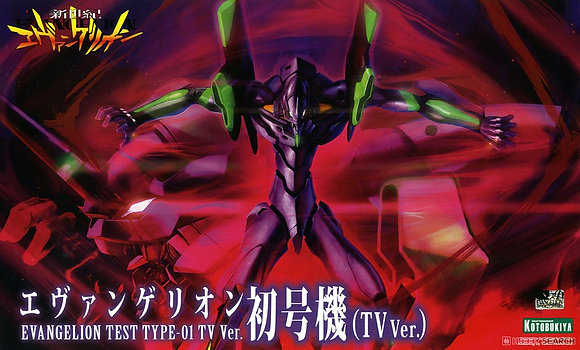 Evangelion EVA-01 TV Ver. Plastic model Kit   by Kotobukiya