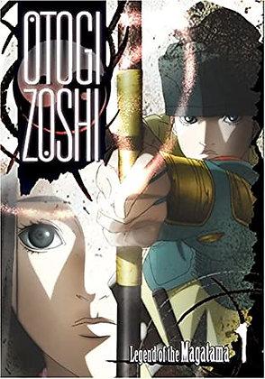 Otogizoshi - Vol. 1: Legend of the Magatama (USED, with set box)