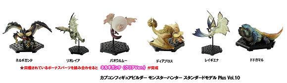 Capcom Figure Builder Monster Hunter Standard Model Plus Vol.10 (Set of 6)