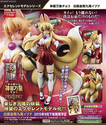 MegaHouse Excellent Model Shinrabansho Choco Hakumen Kongo Kyubi Izuna  1/8  Fig