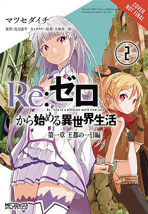 RE:Zero Chapter 2 Vol. 1,2,3,4: A Week at the Mansion (Manga)