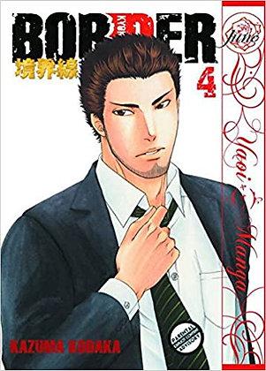 Border Vol 4 Yaoi Manga Paperback – November 22, 2016  byKazuma Kodaka(Author