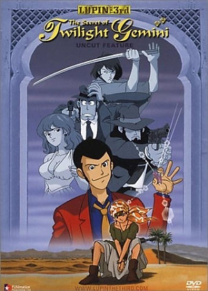 Lupin the 3rd - The Secret of Twilight Gemini DVD