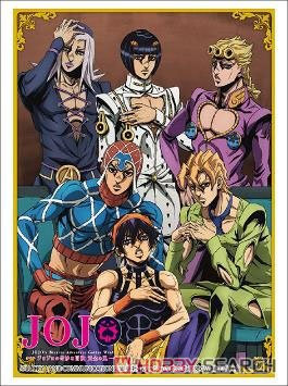 Bushiroad Sleeve Collection HG Vol.2069 [JoJo`s Bizarre Adventure] (Card Sleeve)