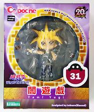 Kotobukiya Cupoche Yu-Gi-Oh Duel Monsters Dark Yami Yugi Action Figure