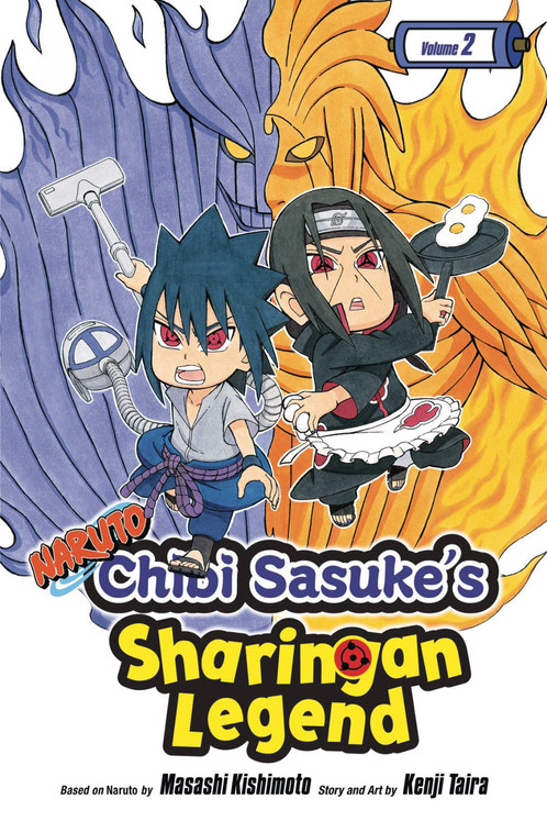 NARUTO CHIBI SASUKE SHARINGAN LEGEND GN VOL 2 Manga English