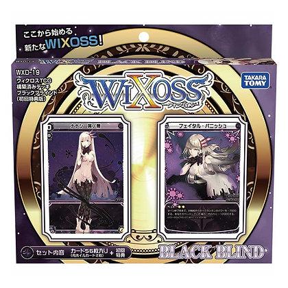 """Wixoss"" TCG Prebuilt Deck Vol. 19 BLACK BLIND First Limited Edition WXD-19"