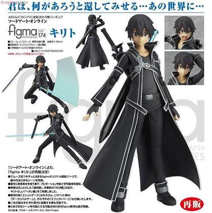 "Figma ""Sword Art Online"" Kirito Figure"