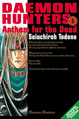 Daemon Hunters Volume 1 Paperback – October 26, 2004 by Seiuchiroh Todono (Autho