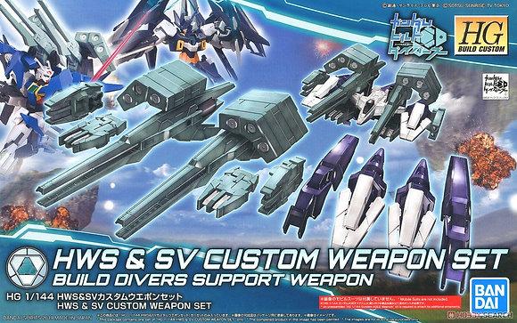 HWS & SV CUSTOM WEAPON SET (HGBC) (Gundam Model Kits)