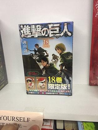 Attack on Titan Vol.18 Limited Edition Manga+Nendoroid Petite Eren Santa Ver