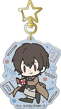 """""""Bungo Stray Dogs"""" Acrylic Key Chain Dazai Osamu Retro Chibi Character"""