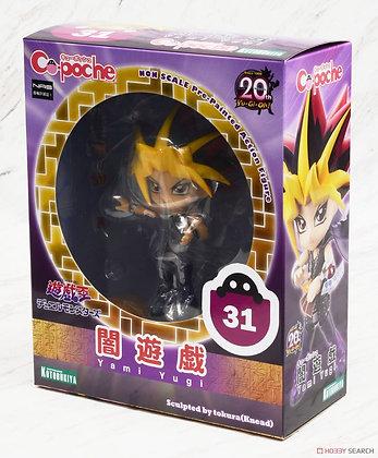 Kotobukiya Cu-poche Yu-Gi-Oh! Yami Yugi (PVC Figure)