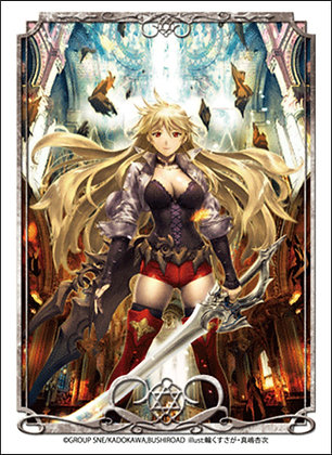 "Bushiroad Visual Sleeve Collection Vol. 12 ""Monster Collection TCG"" Makenhime Dr"