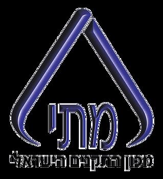 מכון_התקנים_הישראלי.png