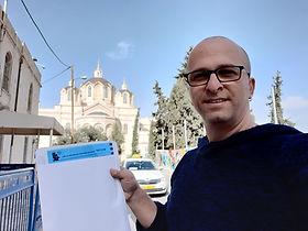 שרון בבית המשפט בירושלים.jpg
