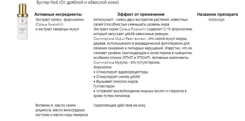 Принцип действия 6.jpg