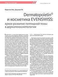 Evenswiss-KM-2016-1.jpg