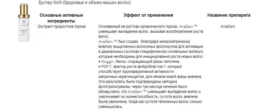 Принцип действия 9.jpg