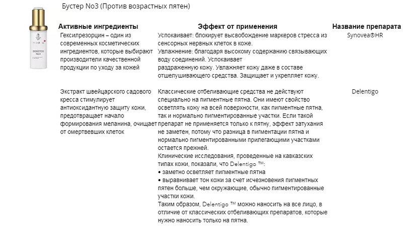 Принцип действия 3.jpg
