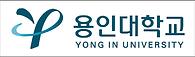 Yong-In University
