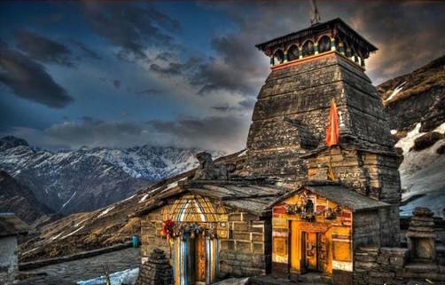 Highest Shiva temple