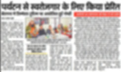 Amar Ujala Feb-2019.jpeg