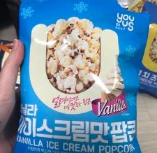KOREAN SNACK REVIEW