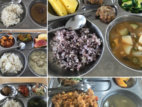 What Korean School Lunch is like